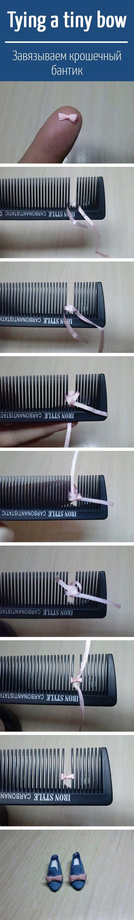 Tying a tiny bow tutorial / Завязываем миниатюрный бантик