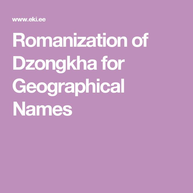 Romanization of Dzongkha for Geographical Names