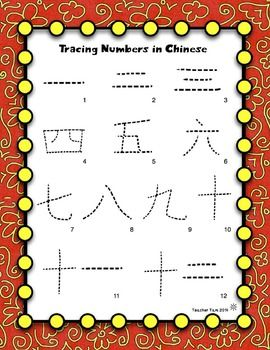 CHINESE NEW YEAR LANTERN CRAFT AND MATH ACTIVITIES FREE