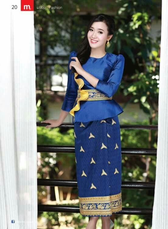 Lao clothes