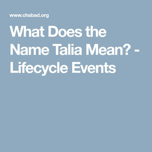What Does the Name Talia Mean? - Lifecycle Events