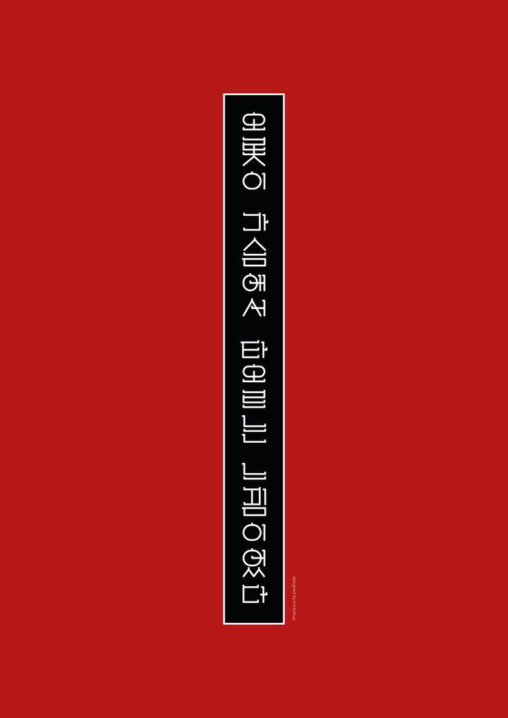 카인의 후예 - 디지털 아트, 디지털 아트, 디지털 아트, 브랜딩/편집