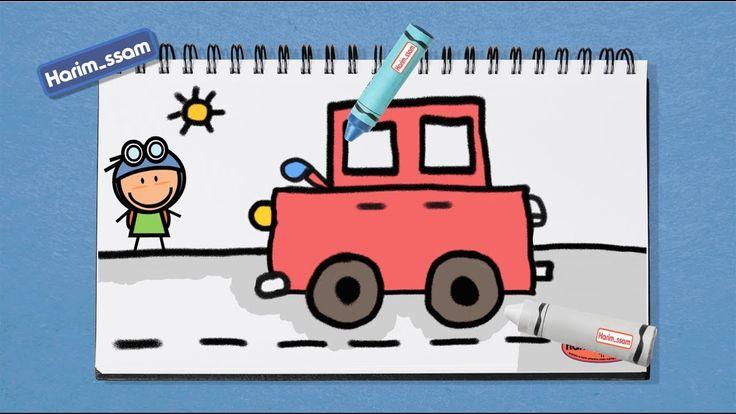 하림쌤의 자동차 그리기(How to draw a car)