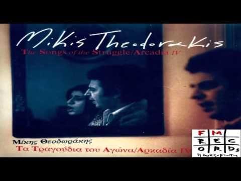 The Letter-Mikis Theodorakis - YouTube