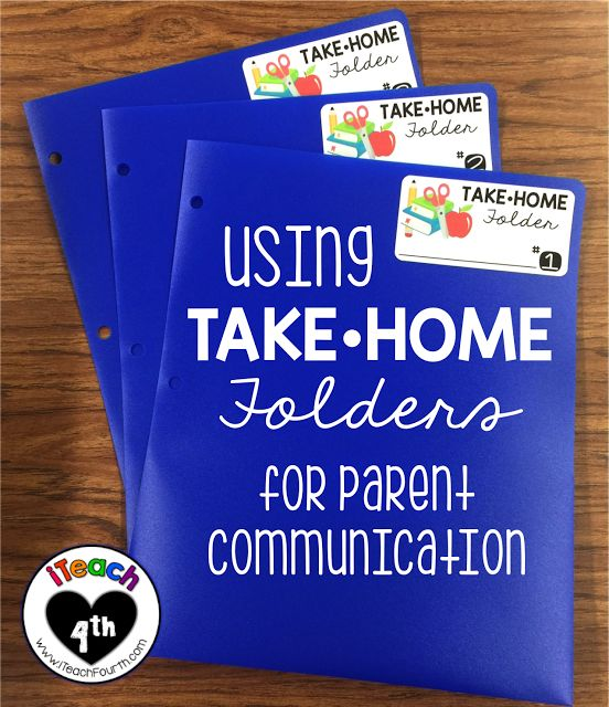 iTeach Fourth: 4th Grade Teaching Resources: Using Take-Home Folders for Parent Communication