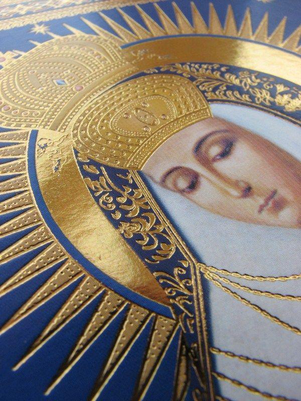 Остробрамская Богоматерь, Набор из 12 икон ...... spiritonlinestore.com