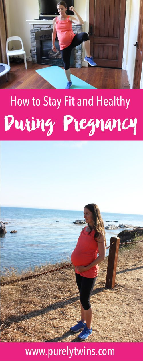 How to stay fit during pregnancy. Tips to keep you in shape while being pregnant. Stay strong and healthy while working out at home and protecting your core in a safe way to help prevent diastasis. So many great benefits for staying active when pregnant. If you are pregnant or wanting to get pregnant it's important to take care of yourself and exercise safely.