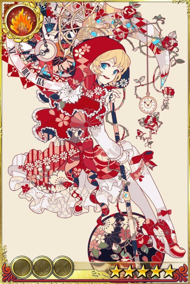 時の神クロノス 第二幕    「古の女神と宝石の射手」 http://inishienomegami.copan.me/appinstall/index.html    招待コード 89154695 プレゼントが貰えます(^^)