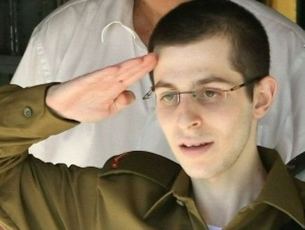 Gilad Shalit's first full interview is now available on the JewishJournal.com blog, Israelife! :-D