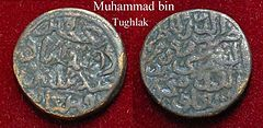 Delhi Sultanate - A base metal coin of Muhammad bin Tughlaq that led to an economic collapse. Wikipedia, the free encyclopedia