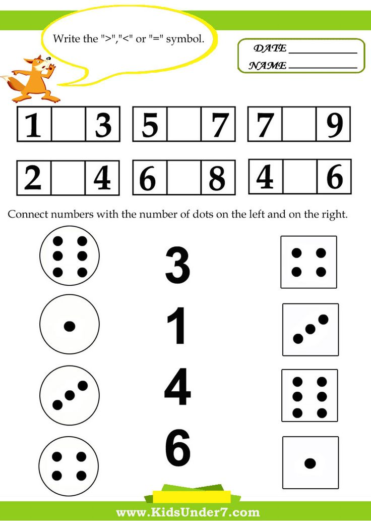 28 best adith images on Pinterest   Free printable, Kids work and ...