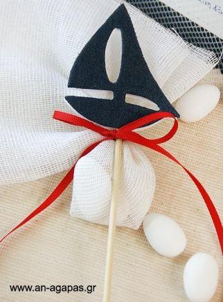 Μπομπονιέρα βάπτισης καραβάκι stick μπλε | an-agapas.gr