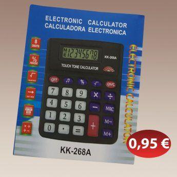 Αριθμομηχανή 0,95 €-Ευρω