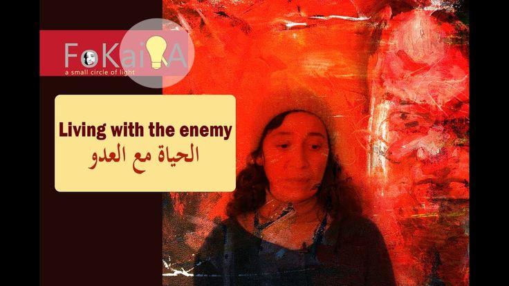 [Eng sub]  Living with your enemy in hell الفكيرة 214   | الحياة مع العد...