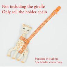 BABY Sophie Giraffe holder chain clip teehter holder B0617