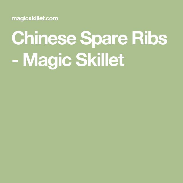Chinese Spare Ribs - Magic Skillet