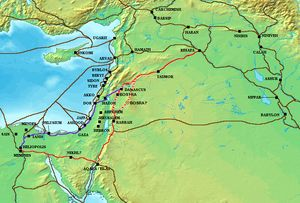 King's Highway (ancient) - Wikipedia, the free encyclopedia