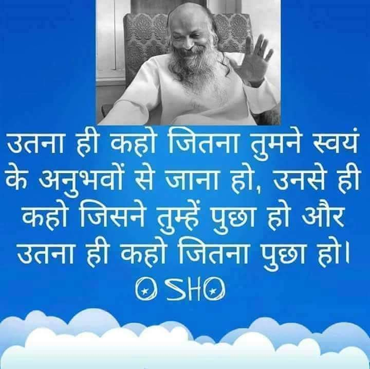 Pin By Anupamanahar Ranawat On Hindi Halchal Quotes