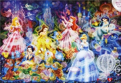 "Jigsaw Puzzles 2000 Pieces ""Disney Shining Princess"" / Disney / Tenyo"
