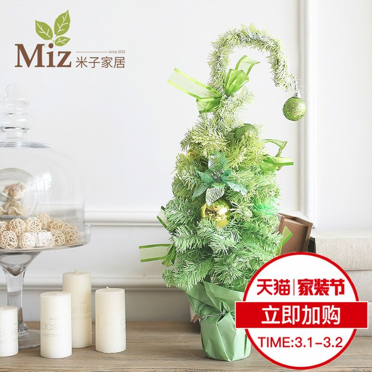 ==> [Free Shipping] Buy Best Home decoration home decoration Christmas tree Christmas tree Christmas tree Online with LOWEST Price | 32794253327