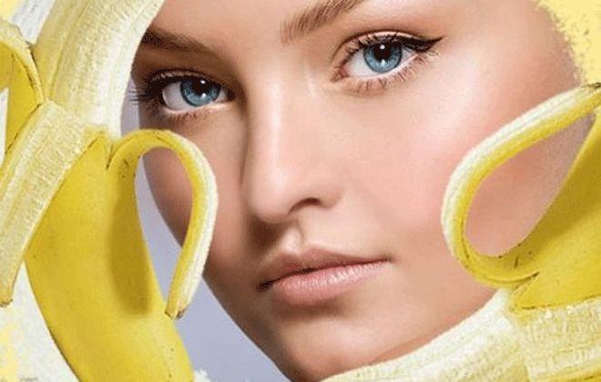 Μάσκα αύξησης κολλαγόνου και λάμψης