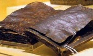 Bible vieille de 1500 à 2000 ans a été trouvée en Turquie, dans le Musée d'Ethnographie d'Ankara.