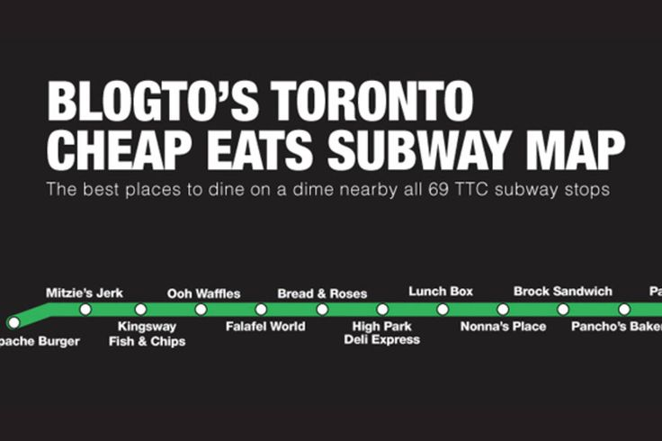 Is your stomach (and wallet) in need of a little relief along the subway line? Next stop: cheap eats! No matter what station the train pulls into n...