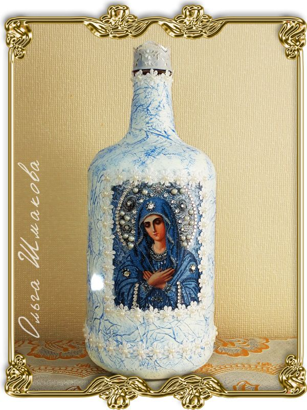 Именные бутылки подарки