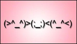 hug japanese emoticon text