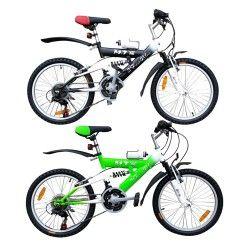 2Fast4You 20 Zoll Kinder-Mountainbike