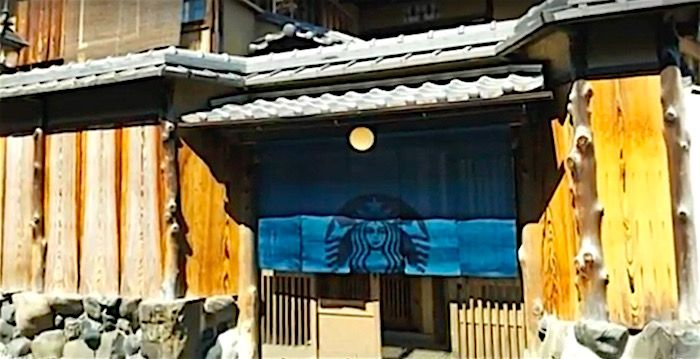 Traditional Japanese-style Starbucks opens in Kyoto