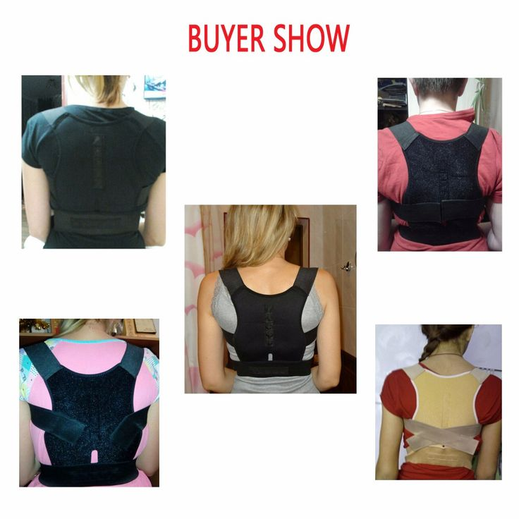 Adjustable Posture Corrector Braces Supports Back Belt Support Corset Back Lumbar Shoulder Corrector De Postura Black Yellow-in Braces & Supports from Beauty & Health on Aliexpress.com | Alibaba Group