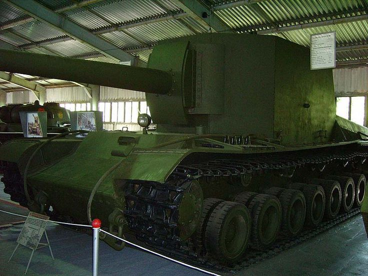 Su-100Y, Kubinka Armor Museum