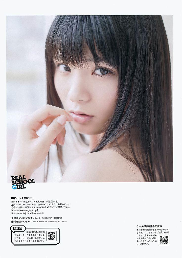 Mizuki Hoshina - Weekly Playboy 2012 No25