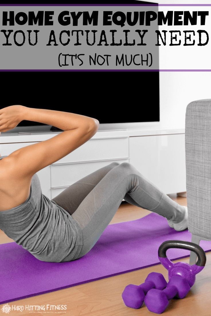 HOME GYM EQUIPMENT YOU ACTUALLY NEED