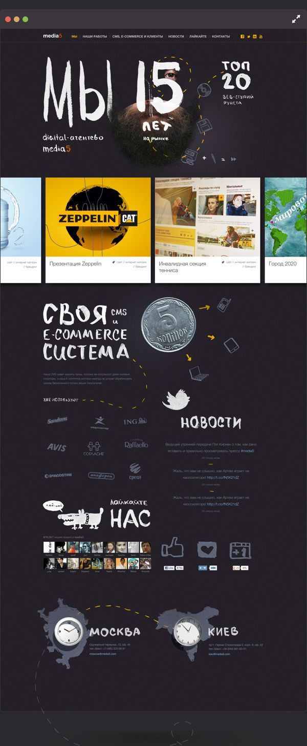 25 beautifully designed websites   From up North
