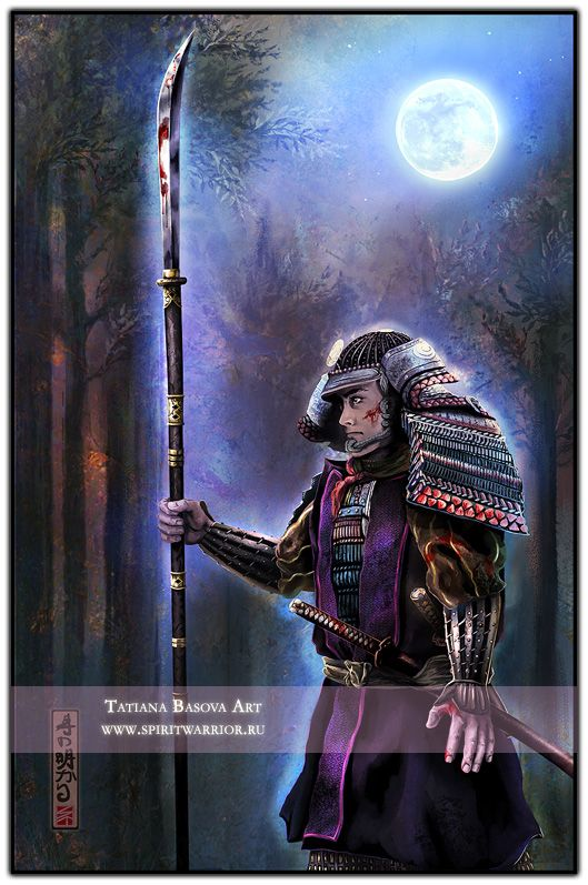 """Samurai Naginata Art. Samurai Armor. Samurai helmet kabuto. """"There was something that made the very essence of his life different from the existence of others. It was his Loyalty..."""""""
