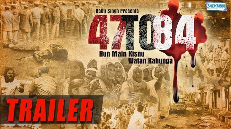 47 To 84 | Official Trailer | Nattasha Rana, Zafar Dhillon, Neelam Civia...