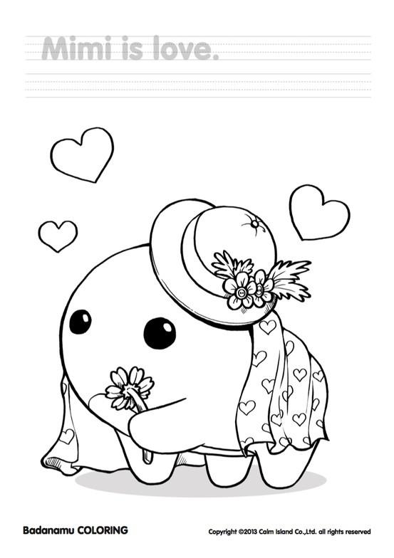 badanamu coloring pages - photo#1
