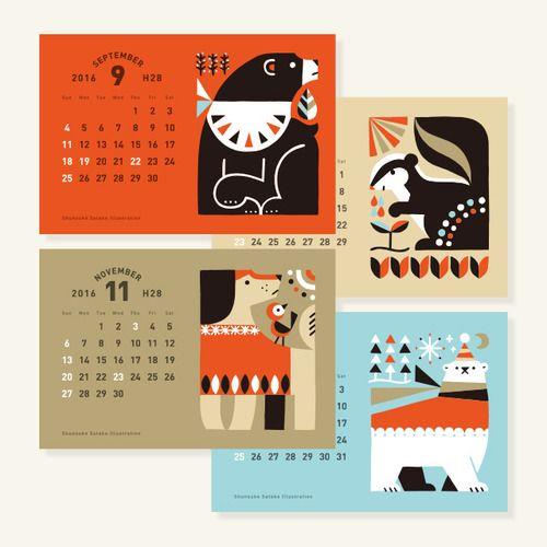 2016 卓上カレンダー | natural permanent goods shop