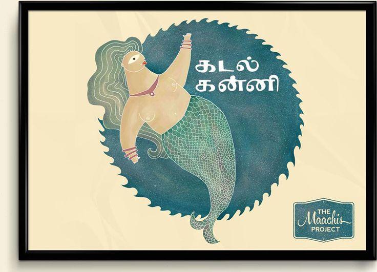 Kadal Kanni (Mermaid) by Taarika John