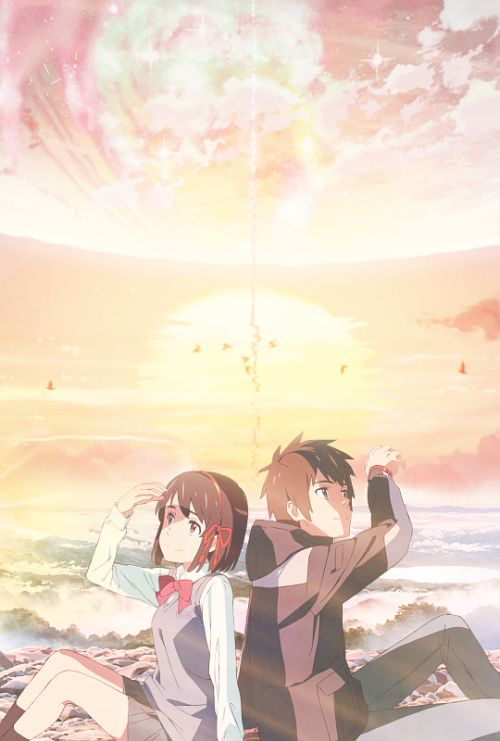 Kimi no na wa | Anime - Follow 'LadyLuckPosts' For More