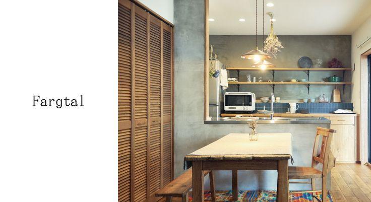 施工事例『Fargtal』 | リノベーションは名古屋の一級建築士事務所アネストワン