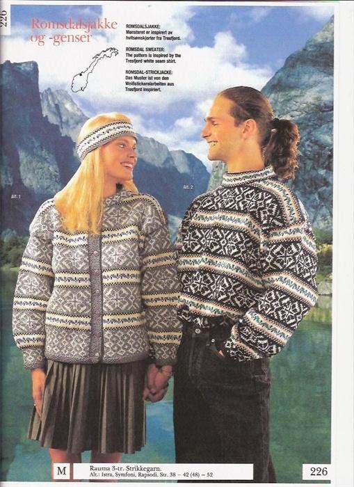 Romsdalsjakke og genser, Rauma