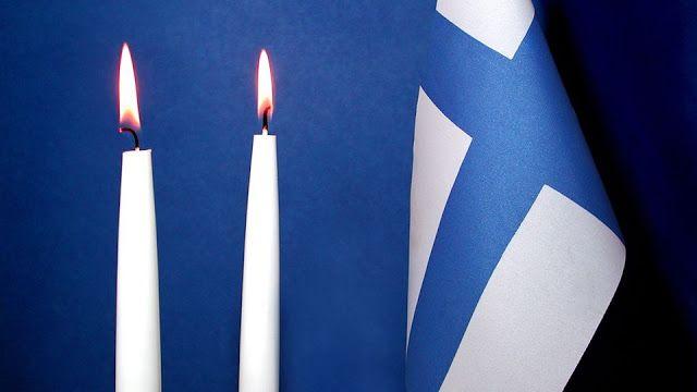 Hyvää Itsenäisyyspäivää Suomi ~ F I N S K A