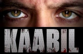 "The first poster look of Hrithik Roshan-starrer ""Kaabil"" is out, shared director Sanjay Gupta on online social media. Taking to Twitter, Gupta shared the first poster of his film which has been produced by Rakesh Roshan under his banner FilmKraft Productions. ""Here it is. The first look poster of 'Kaabil',"" Gupta tweeted. HERE IT IS. The first look poster of...  Read More"