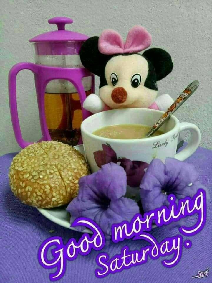 Картинки с добрым счастливым утром субботним прикольные из мультиков