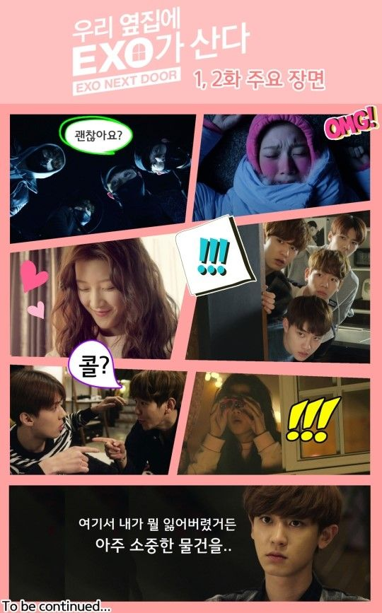 [STARCAST] The way to fully enjoy EXO's drama 'EXO next door':
