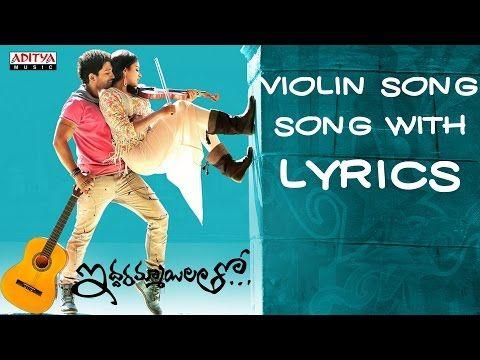 Violin Full Song With Lyrics Iddarammayilatho Songs Allu Arjun, Amala Paul, Dsp