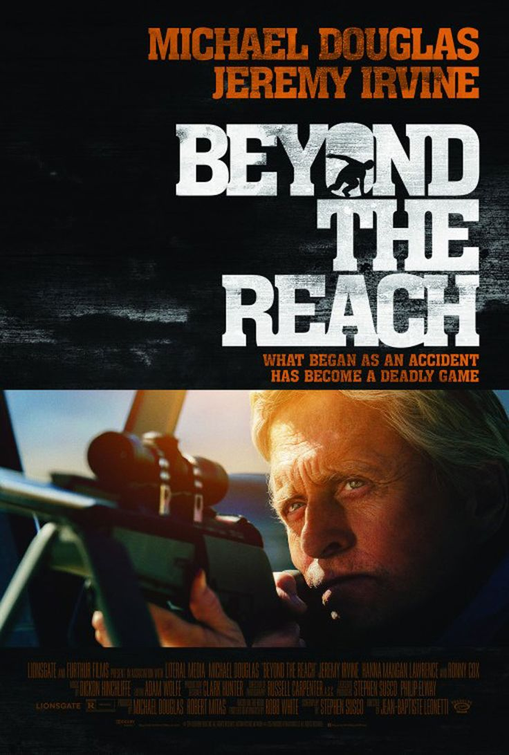 07 July | Beyond the reach movie | 2015 | Already seen Movies